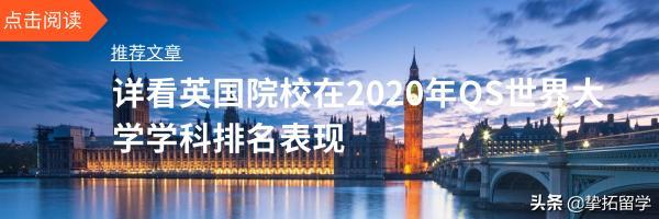 【重磅!持续更新】爱丁堡大学暂停2020年入学的专业汇总