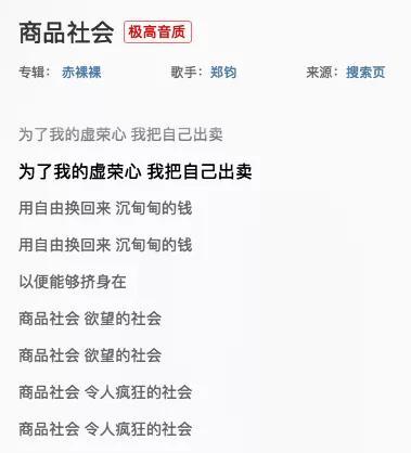 郑钧、大张伟《吐槽大会》互掐:坚持还是妥协,这是个问题